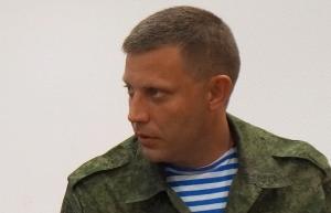 юго-восток украины, ситуация в украине, новости донецка, ато, днр, александр захарченко
