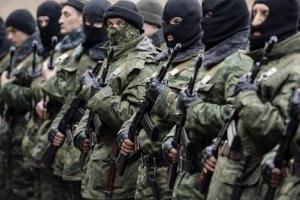 юго-восток украины, донбасс, новости украины, всу, армия украины, батальон восток, днр