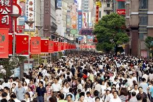 китай, население, общество, происшествия
