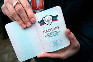 паспорт, документ, терроризм, донбасс, граница, минобороны украины, россия, лнр, днр, криминал, луганск, донецк, новости украины