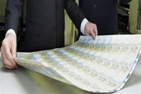 Москаль, ДНР, ЛНР, деньги, гривны, печать, выплаты, социальные