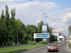 макеевка, донецкая область, юго-восток украины, происшествия, ато, днр, армия украины, новости ураины, донбасс