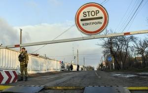украина, донбасс, кпвв, куць, дтэк, долги, финансирование, донецкая вга