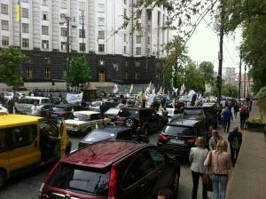 киев, происшествия, общество, митинг, верховная рада, кабинет министров
