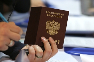 Россия, Украина, загранпаспорта, политика, общество, ФМС