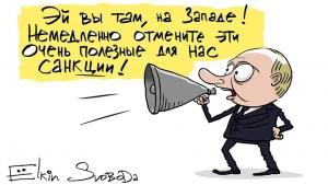 юмор, культура, россия, живопись, карикатура, искусство, елкин, политика, путин, санкции