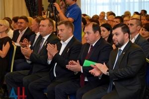 украина, донецк, крым, аннексия, симферополь, захарченко, побратим, скандал