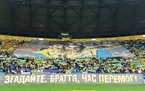 Украина, Футбол, ФФУ, Гимн Украины, Решение, Премьер-лига