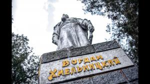 Украина, Кривой Рог, Памятник, Богдан Хмельницкий, Гетьман.