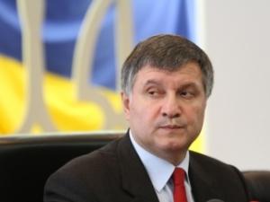 Аваков, МВД, Украина, Россия, гуманитарная помощь