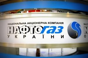 Нафтогаз, запасы в хранилищах, Андрей Коболев, зависимость от импорта из РФ