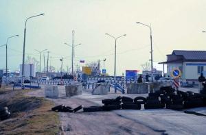 крым, граница, пересечение, украинцы