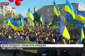 томос, украина, киев, молитва, общество, порошенко, рпц, упц, автокефалия