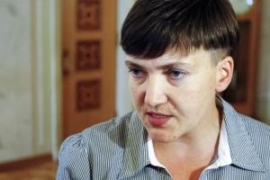 украина, савченко, суд, скандал, общество, криминал, теракт