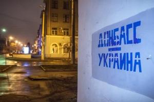 """""""лнр"""", """"днр"""", выборы на донбассе, восток украины, политика, украина"""