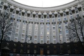 Кабинет министров, Украина, Юго-восток Украины