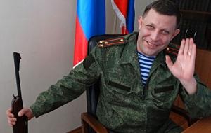 захарченко, днр, политика, общество, донецк, восток украины, квартира