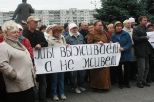 Россия, Бедность, Нищета, Зарплаты, РПЦ, Митрополит Иларион