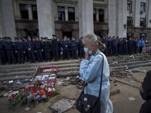Одесса, Дом профсоюзов, трагедия, расследование, комиссия