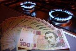 газ, общество, новости украины