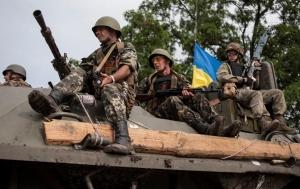 Юго-восток Украины, Донецкая область, происшествия, АТО