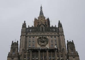 мид россии, новости украины, политика, новости россии, конституционная реформа. верховная рада