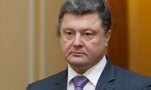 Порошенко, Европейская комиссия, миротворцы, Украина