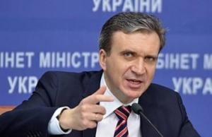 новости Украины, Шеремета, министр экономики, общество, Кабинет министров