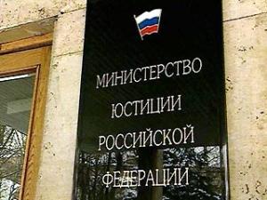 "Минюст РФ, ""Солдатские матери Санкт-Петербурга"""