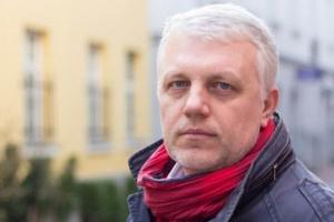 Аваков, Шеремет, полиция, задержание, журналист