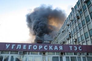 Углегорск, бои, АТО, восток украины