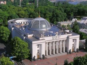 Верховная Рада, бюджетники, новости Украины, экономика