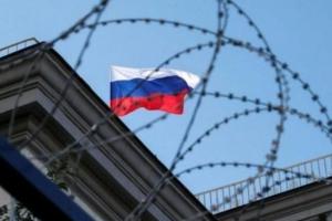 новости, Австралия, персональные санкции, Россия, Л/ДНР, агрессия, аннексия Крыма, захват кораблей, украинские моряки