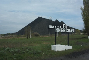 Ровеньки, ЛНР, шахтеры, протест, профсоюз, зарплата, новости, Украина