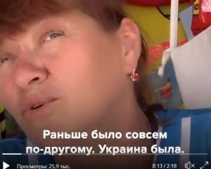 крым, поповка, казантип, туристы, аннексия, поселок, россия, украина