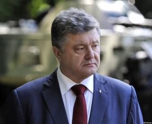 порошенко, депутатская неприкосновенность, отмена, законопроект