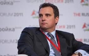 Абромавичус, страна, Украина, развитие, экономика, МВФ, кредиты, 15 миллиардов долларов