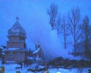 пожар, львов, сгорела церковь, происшествие, общество, новости украины
