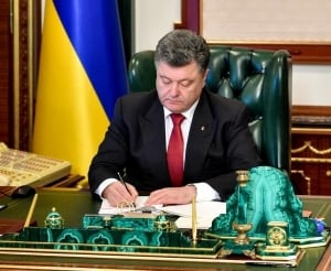 Украина, Порошенко, Президент, Черкассы, Волынь, СБУ, увольнение, приказы