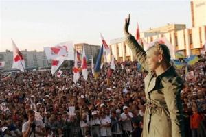 Батькивщина, Тимошенко, выборы, парламент