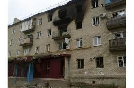 донецк, донбасс, происшествия, ато, армия украины, восток украины, новости украины