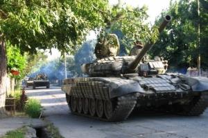 Армия России, Донецк, юго-восток Украины, Донбасс, Россия