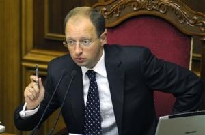 Яценюк,Парламент, Верховная Рада, коалиция, отставка