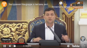 Зеленский, Укроборонпром, скандалы видео заседание