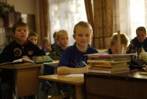 боевые действия, школы Донецка, закрытие, ато, днр