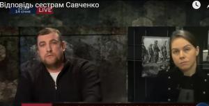 Политика, Общество, Савченко Надежда , Скандал