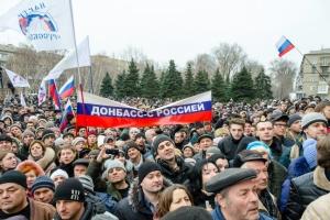 Украина, Донбасс, ДНР, Черный Ленин, Политика, Пушилин, Кремль.