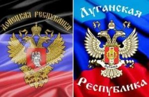 юго-восток, Луганск, ЛНР, АТО, Нацгвардия, армия Украины, Луганская республика, Украина, ВСУ, Счастье, Россия, электроэнергия, ТЭС, Донецк, ДНР