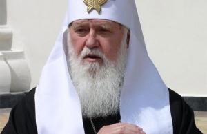 украина, пасха, главы церквей, поздравление