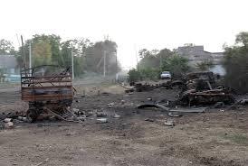 степановка, донецкая область,ато,днр,происшествия, новости донбасса,армия украины, новости украины